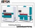 Woodworking Polishing Machine from China