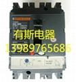 施耐德NSX160F塑壳断路器 1