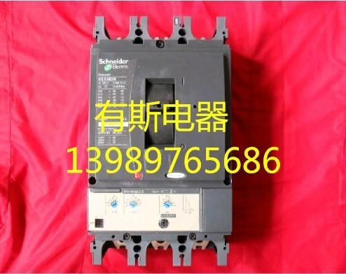 施耐德NSX160F塑壳断路器 3