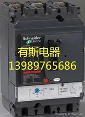 施耐德NSX160N塑殼斷路器