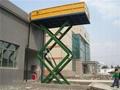 8m Electrical Driving 2300Kg Hydraulic Lift Platform Automotive Car Scissor Lift 1