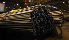 Hot Rolled Steel Bars