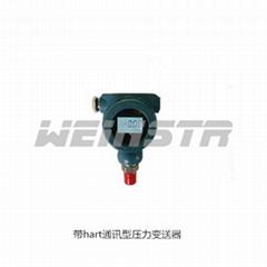 安徽威格weinstr仪表3051CD压力变送器
