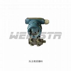 安徽威格weinstr仪表3051智能差压型压力变送器