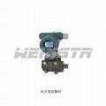 安徽威格weinstr仪表3051智能差压型压力变送器 3