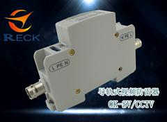 单路视频信号防雷器 OK-SV/BNC