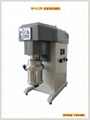 0.5L納米級實驗室砂磨機