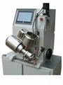 叁星飛榮提供0.3L實驗室渦輪
