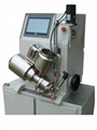 Sanxing Feirong SUPPLY 0.3L lab-scale