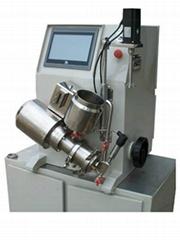 叁星飞荣提供0.3L实验室涡轮销钉砂磨机