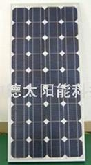 深圳市中德太陽能科技有限公司