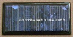 太阳能玩具电池板