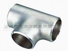不鏽鋼管件異徑三通