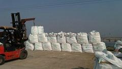 Refined salt Sodium chloride manufacturer industrial grade
