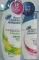 港貨批發香港進口海飛絲洗發水