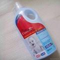 港貨批發進口母嬰洗浴用品 4