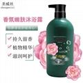 鴻威港貨批發聖威絲原裝進口香水沐浴露 5