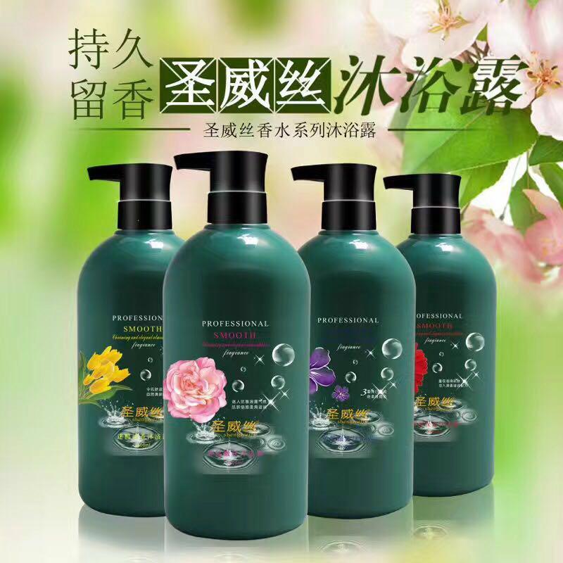 鴻威港貨批發聖威絲原裝進口香水沐浴露 1