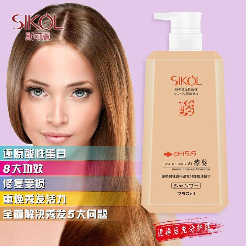 香港斯可麗750ml Sikol 還原酸性防脫控油洗發水 3