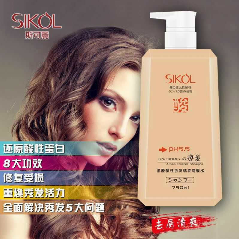 香港斯可麗750ml Sikol 還原酸性防脫控油洗發水 4