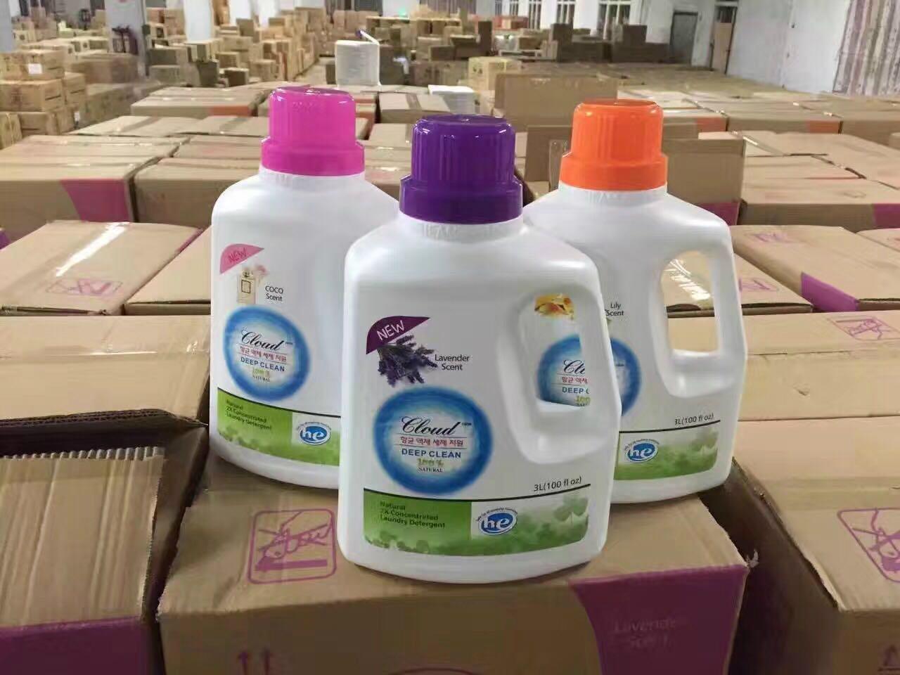 港貨批發進口洗衣液九朵雲coco香水洗衣液 1