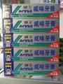 港貨批發日本獅王美白牙膏150g 4