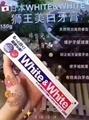 港貨批發日本獅王美白牙膏150g 1