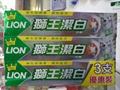 港貨批發日本獅王美白牙膏150g 5