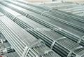 ERW Ss400 Hot -DIP Galvanized Steel Pipe