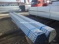 Q235 Hot-DIP Galvanized Round Steel Pipe