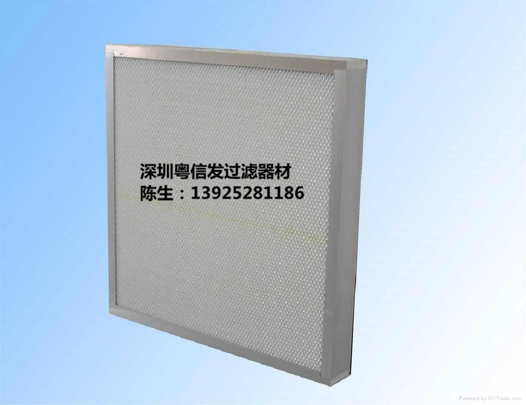 【廠家直銷】除PM2.5 車載淨化器過濾網器高效HEPA過濾網 定製 2