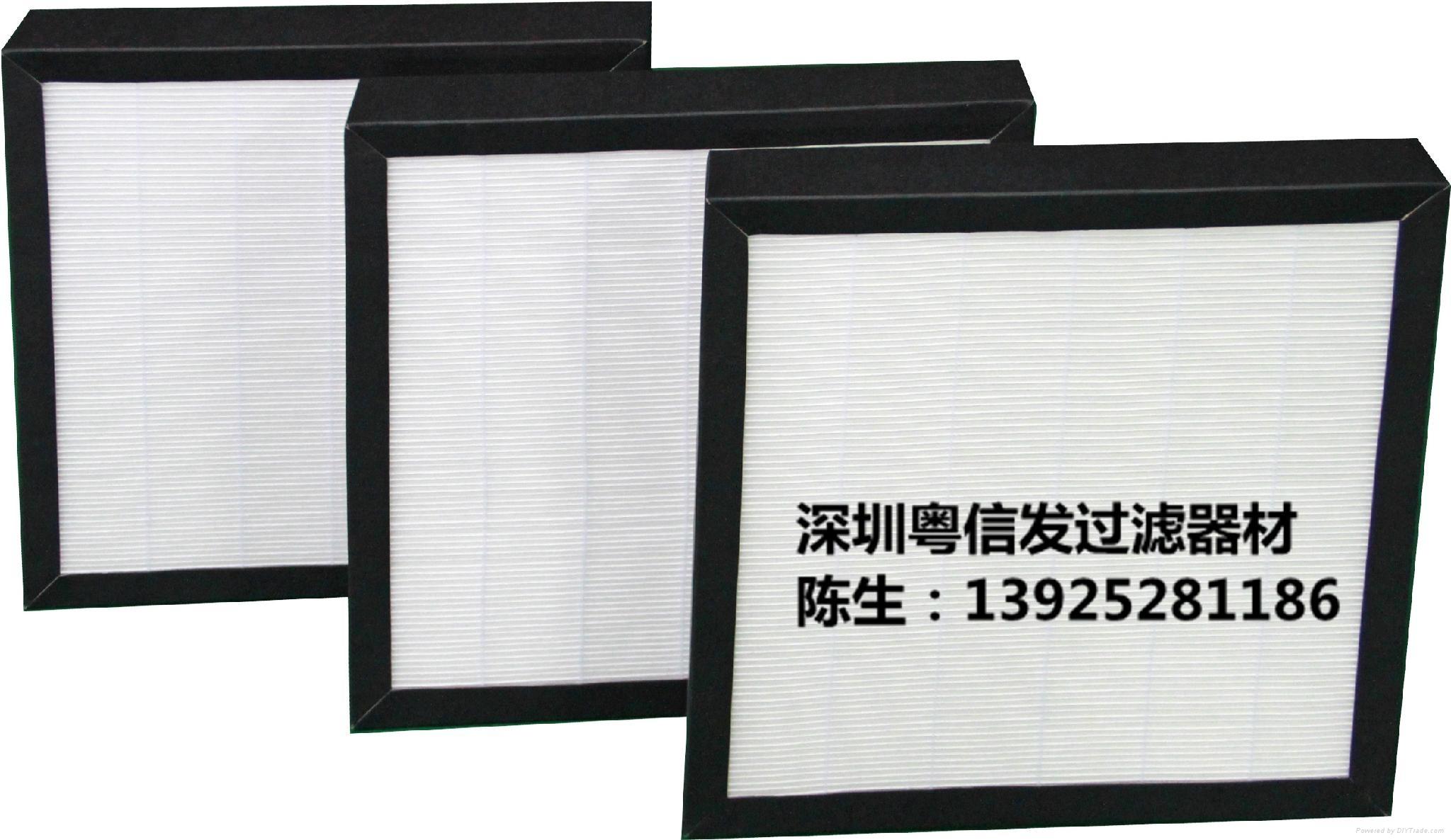 【廠家直銷】除PM2.5 車載淨化器過濾網器高效HEPA過濾網 定製 5
