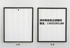空氣過濾器濾網_空氣過濾器濾網批發_空氣過濾器濾網價