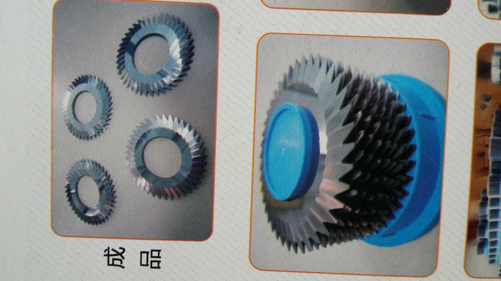 硬質合金    鎢鋼 2