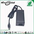 12.6V 5A li-ion battery charger for 3series 10.8V 11.1V 12V Li-ion Li-po battery 4