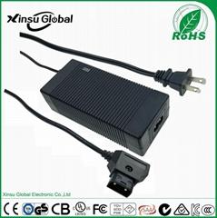 12.6V 5A li-ion battery charger for 3series 10.8V 11.1V 12V Li-ion Li-po battery