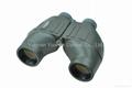 7X50 military binocular High-performance