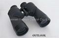 15x50 military binoculars 63 style,Super quality military binoculars10x50 price
