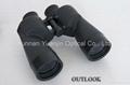 10x50 military binoculars price,Elegant