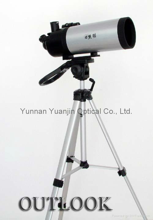 Best astronomical telescope