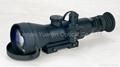 YJ-YM RM581 night vision binoculars