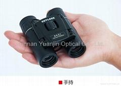 outdoor binoculars 8x21 ,for beginners