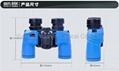 7x30 waterproof outdoor binoculars,waterproof outdoor binoculars price