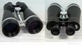 High powered telescopes