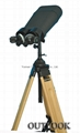 how to make a high powered telescope