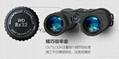 Outdoor binoculars  traveller 8x32,Outdoor binoculars brand