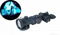 YGRG75-LThermal binoculars,thermal