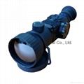 YJRQ-75-H Thermal imaging binoculars