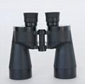 15x50 Military binoculars 63 series