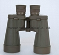 7x50 Military binoculars fighting eagle
